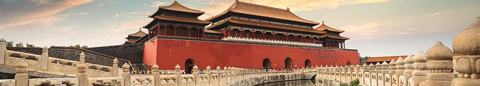 2015 Beijing Insolvency & Restructuring Symposium